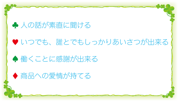 word4