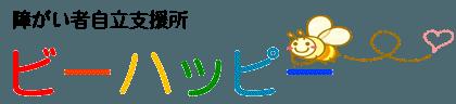 株式会社ビーハッピーロゴ