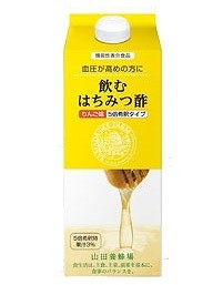 飲むはちみつ酢