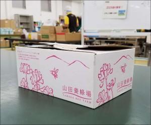 20160706-6月梱包箱(れんげ)