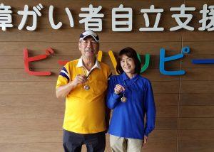 アビリンピック岡山大会でビーハッピーの山本さん、澁谷さんが銅賞を初受賞!